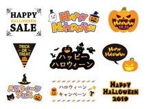 Halloween logo1. It is an illustration of a Halloween royalty free illustration