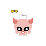 Halloween Mask skull of a pig. Dear head of skeleton of an anima Stock Image