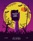 Halloween monster night Party. Royalty Free Stock Photos