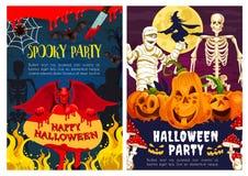 Halloween-monster van de partijuitnodiging van de verschrikkingsnacht stock illustratie