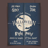 Halloween-Nachtparteiplakat Lizenzfreies Stockbild