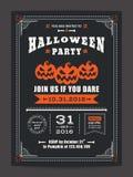 Halloween-nachtpartij met enge pompoenenachtergrond voor de vlieger van de kaartaffiche vector illustratie
