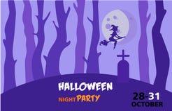 Halloween-Nachtwaldvektorbild Lizenzfreies Stockbild