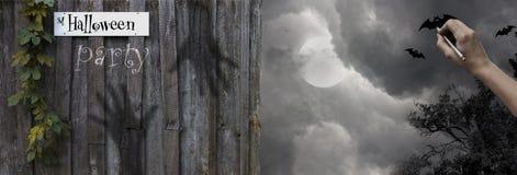 Halloween-nght Hintergrund Lizenzfreie Stockbilder