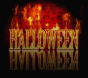 Halloween night. Stock Images