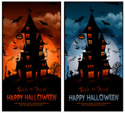 Halloween. Night background with haunted house and full moon Stock Photo