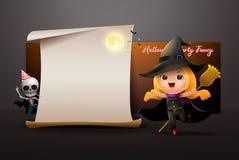 Halloween night full moon party fancy invitation card vector royalty free illustration