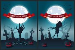 Halloween Night Poster Vector Illustration. Halloween night poster with scary graveyard filled with monsters and zombies. Vector illustration with glowing Royalty Free Stock Photos