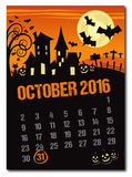 Halloween october 2016 orange calendar. Halloween october 2016 orange countdown calendar poster no shadow on the eps 10 text is outlined Stock Photography