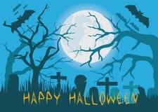 Halloween od tła blasku księżyca uwagi Zdjęcie Stock