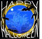 Halloween od tła blasku księżyca uwagi Zdjęcie Royalty Free