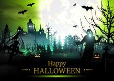 Halloween od tła blasku księżyca uwagi Fotografia Stock