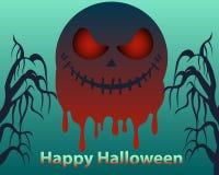 Halloween odizolowane tło charakteru ponad plakat cholerna księżyca Obraz Stock