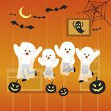 Halloween office party with People Royalty Free Stock Image