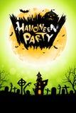 Halloween-Partei-Plakat mit Geisterhaus Lizenzfreies Stockbild