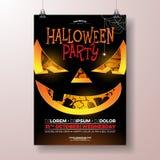 Halloween-Parteiflieger-Vektorillustration mit furchtsamem Gesicht auf schwarzem Hintergrund Feiertagsdesignschablone mit Kirchho lizenzfreie abbildung
