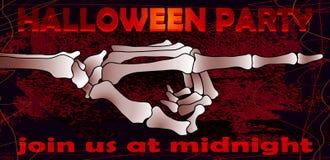 Halloween-partij 02 stock illustratie