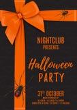Halloween-partijaffiche met zwart giftvakje Stock Fotografie