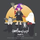 Halloween-partijuitnodiging met kinderen en huisdieren in Halloween-kostuums royalty-vrije illustratie
