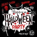 Halloween-Party-Auslegungschablone, mit Kürbis und Platz für Text Stockfoto