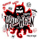 Halloween-Party-Auslegungschablone, mit Kürbis und Platz für Text Stockfotografie