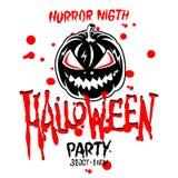 Halloween-Party-Auslegungschablone, mit Kürbis und Platz für Text Stockfotos