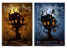 Halloween party banner set with spooky castle Royalty Free Stock Photography