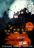 Halloween party flyer with pumpkins,tombstone, rising zombie in Stock Image