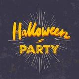 Halloween party invitation card Stock Image