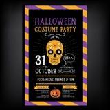 Halloween party invitation. Holiday card. Stock Photo