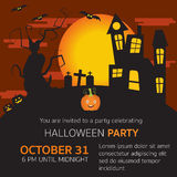Halloween party invitation horror house Royalty Free Stock Images