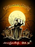 Halloween Party Invitation with Zombie Graphic Royalty Free Stock Photography