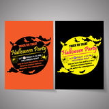 Halloween party poster background Stock Images