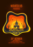 Halloween party poster design. Creative background with elements are layered separately. Paper art style vector illustration. Festive card with terrible castle Stock Image