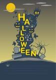 Halloween party  poster design vector template Stock Photos