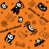 Halloween pattern. Seamless texture vector Royalty Free Stock Images