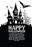 Halloween poster. Halloween vector background Stock Photo