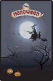 Halloween przyjęcia tło ilustracji