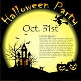 Halloween przyjęcia karta Zdjęcia Royalty Free