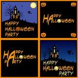 Halloween przyjęcia karty Zdjęcia Stock