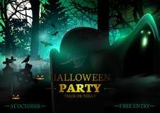 Halloween przyjęcia ulotka Obrazy Stock