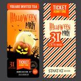 Halloween przyjęcie Ilustracji