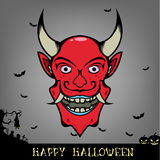 Halloween red smile evil head Stock Photography