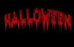 Halloween sangrento Fotografia de Stock