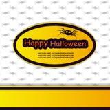 Halloween-Schablonenrahmen vektor abbildung