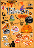 Halloween scrapbook elements Stock Images