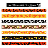 Halloween scrapbook washi tape ribbon Royalty Free Stock Photography