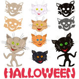 Halloween set of funny cats and feline masks. Halloween set of funny cats, feline masks and stencils of faces and Halloween inscription, vector design elements vector illustration