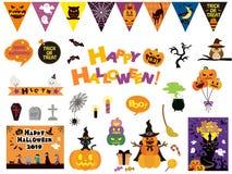 Halloween set3. It is an illustration of a Halloween royalty free illustration