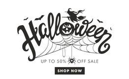 Halloween shop now stock illustration